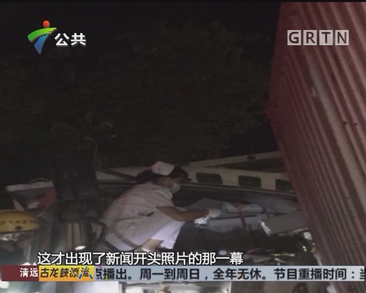惠州:女护士攀爬上大货车 勇救被卡司机