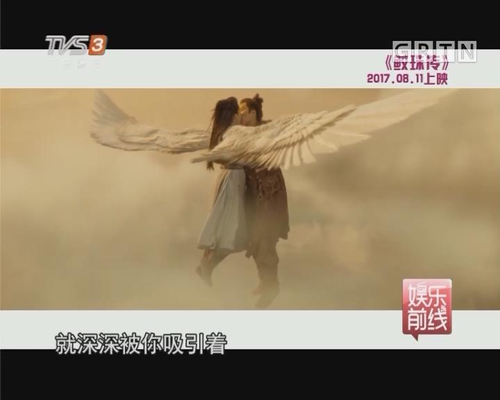 张天爱首部电影终于上映 王大陆被张靓颖黑嘴大