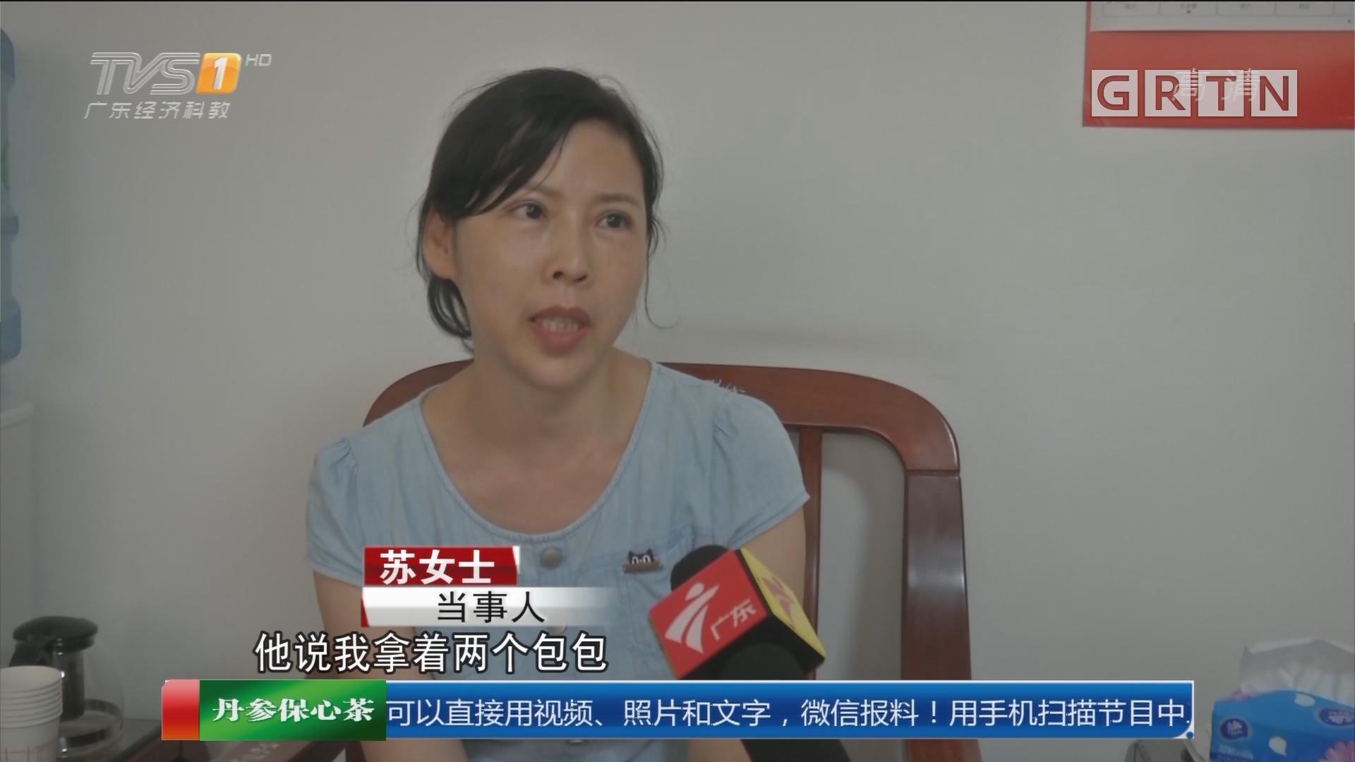 北京八达岭野生动物园:开窗投喂黑熊 任性游客被咬伤