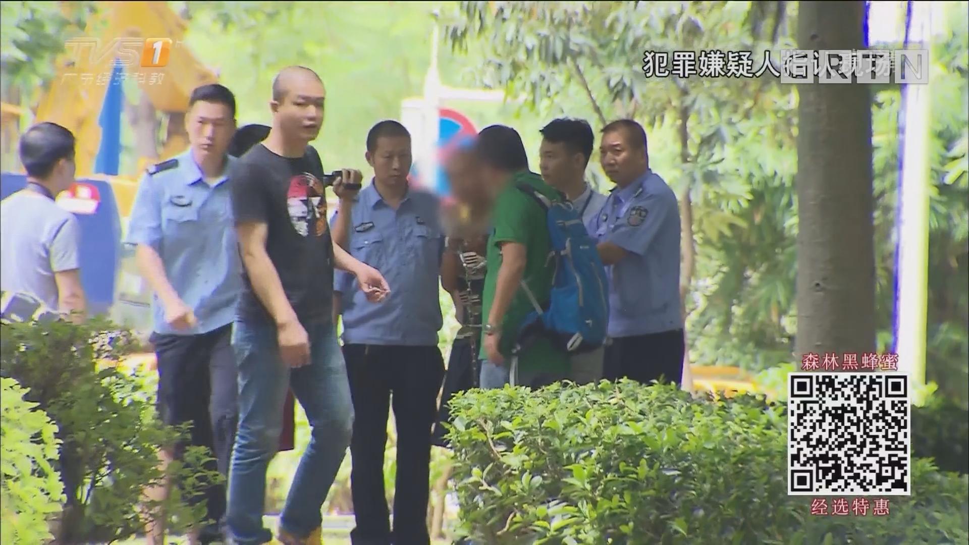广州公安通报一起持刀伤人案 嫌疑人已被抓获