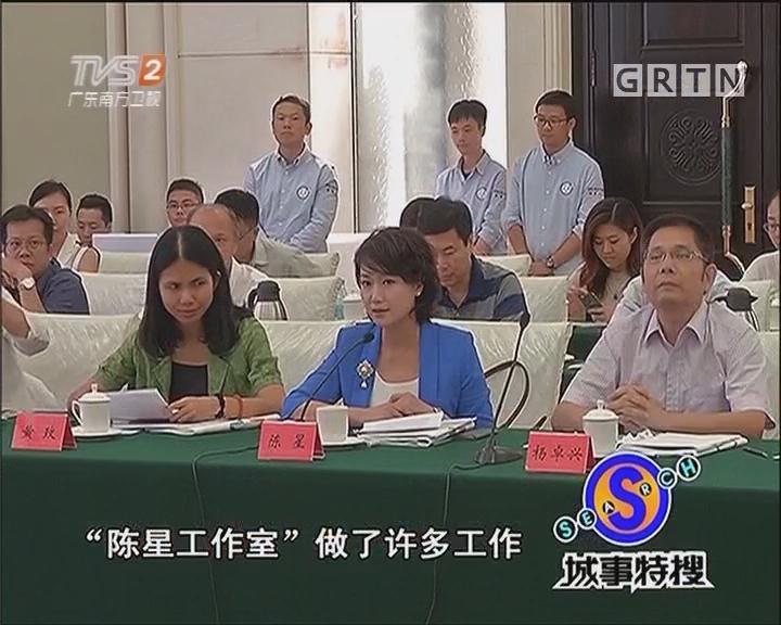 """""""陈星工作室""""启动岭南方言文化保护中心"""