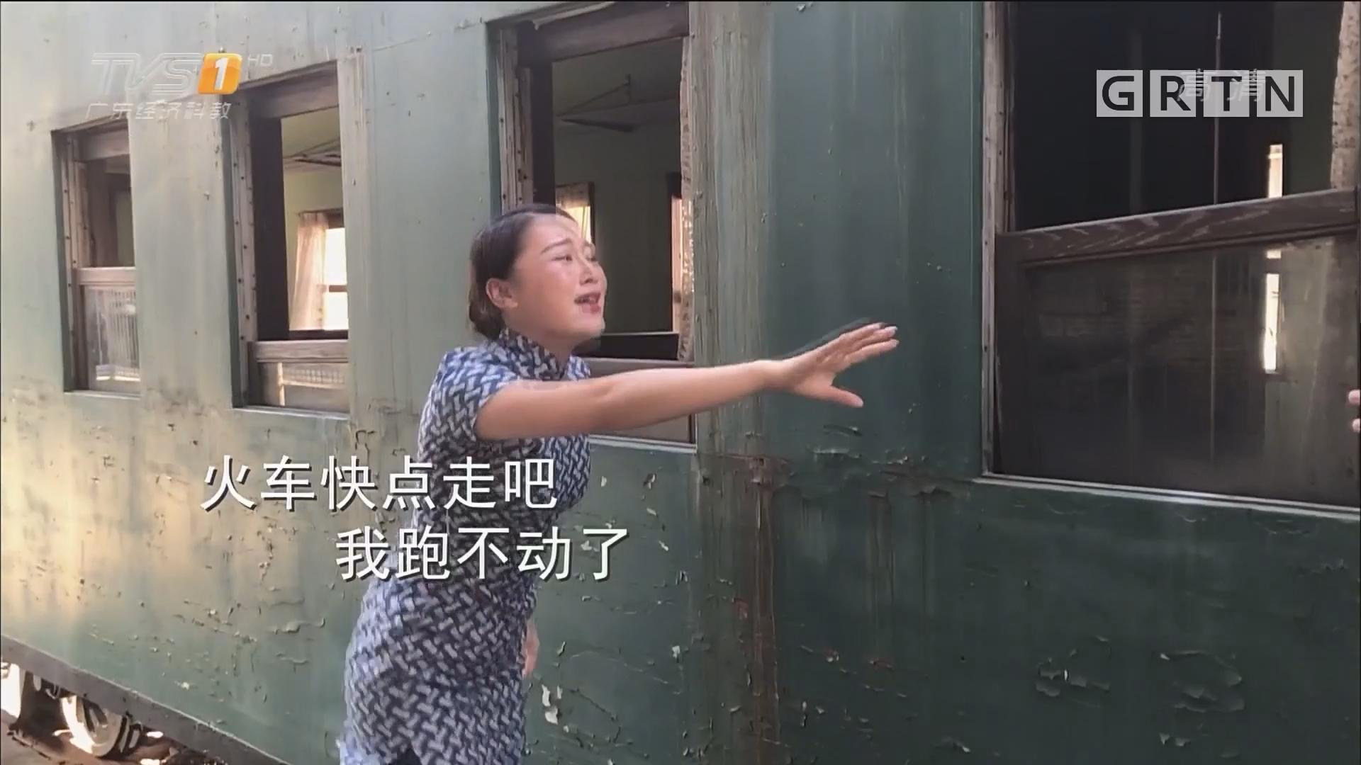 西樵山国艺影视城——《情深深雨蒙蒙》搞笑版