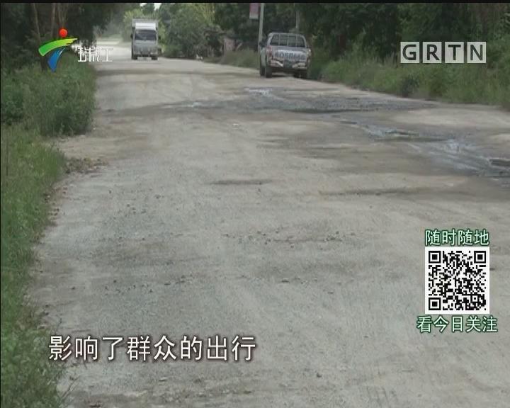 阳西:县道改造工期延误 村民举步维艰