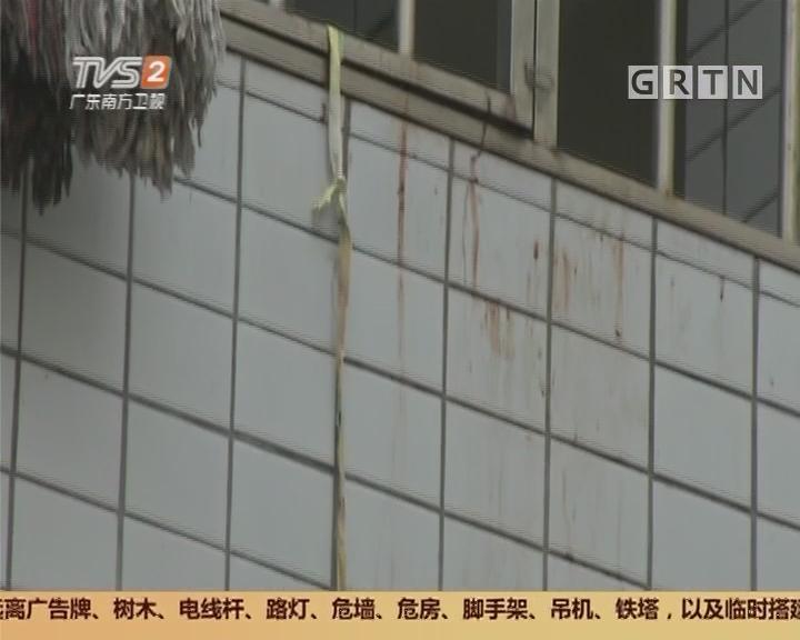 广州天河:男子持刀抽打一女子 警方迅速制服