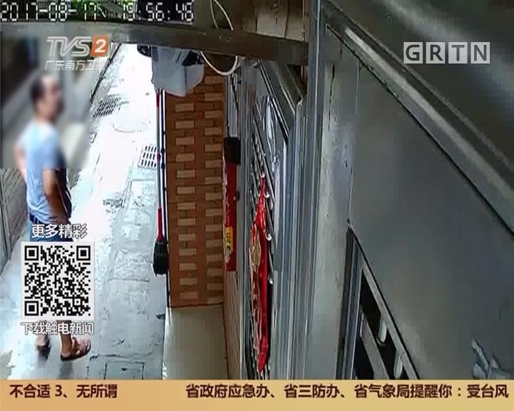 广州荔湾:女性内衣频被盗 监控拍下小偷身影