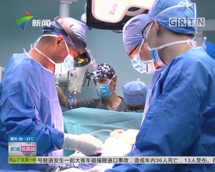 中山:广东首例运用MR技术的骶骨巨大肿瘤切除手术