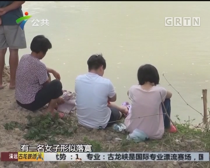 梅州:兄弟河边落水 村民下水救起一人