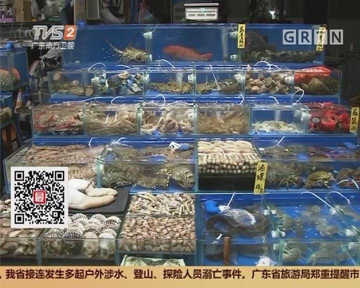 海鲜价格:休渔期结束 虾蟹价格有下调