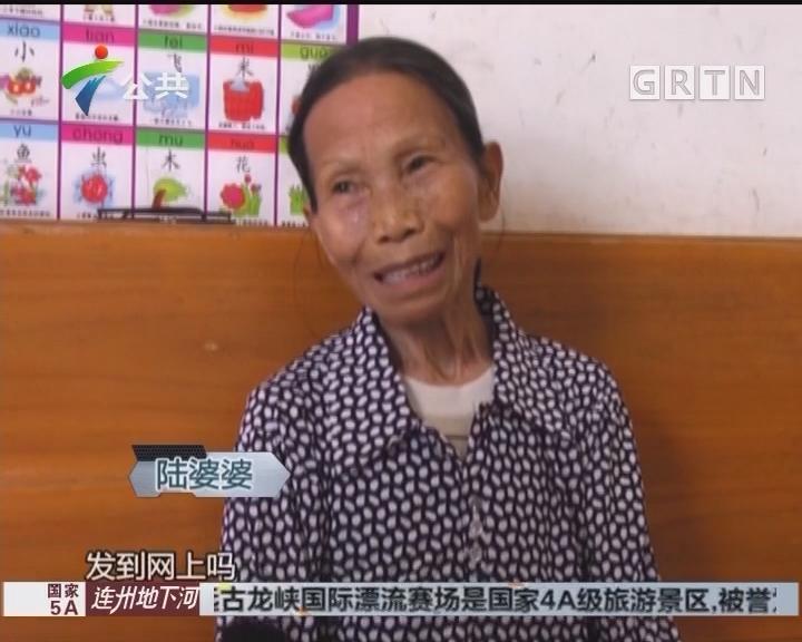 """打篮球十投十中 80岁婆婆成""""网红"""""""