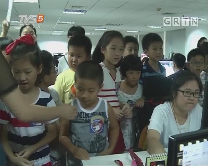 [2017-08-07]南方小记者:动画片制作大揭秘
