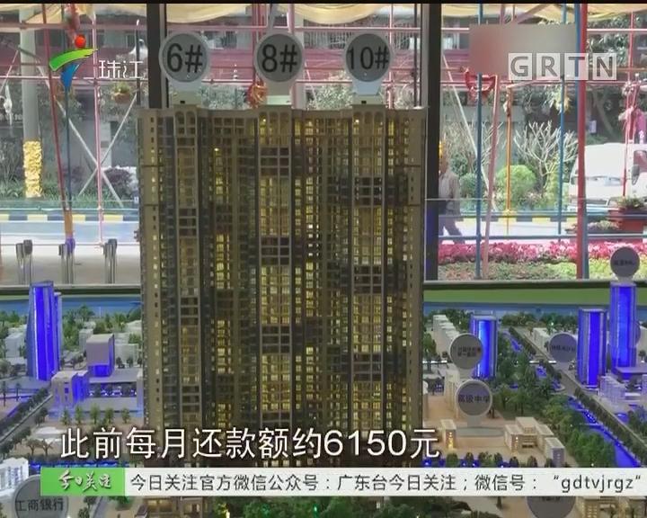 广州今日起首套房贷利率上调5%