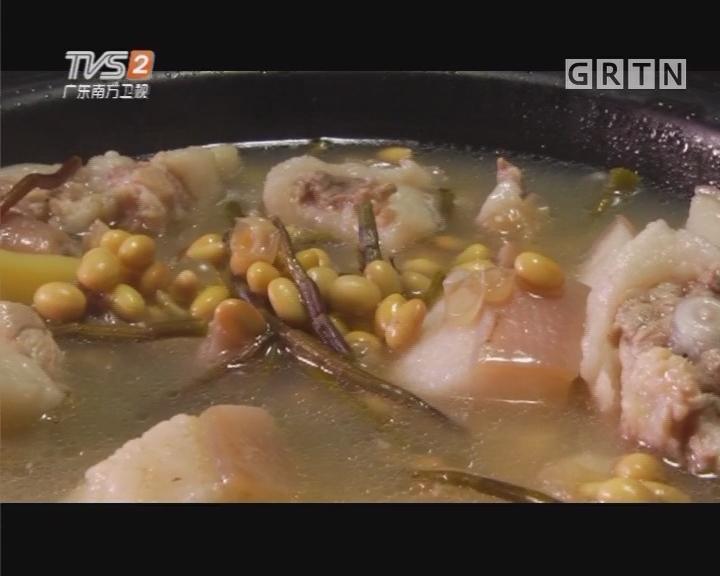 石斛煲猪尾汤