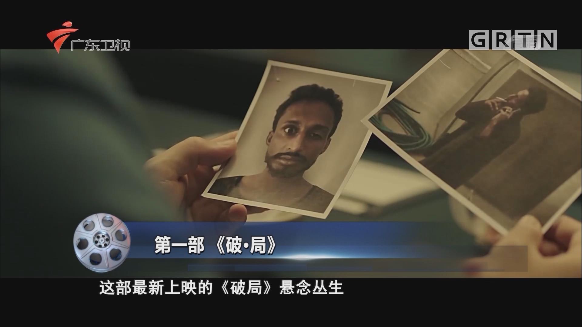 本周精彩电影推荐