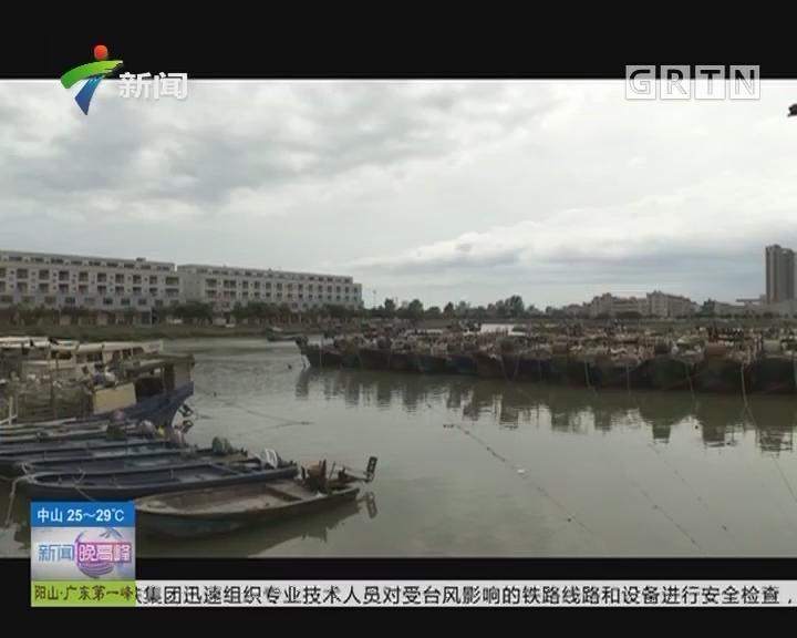 """""""帕卡""""来袭 阳江阳东 三百条渔船避风港内安然迎""""帕卡"""""""