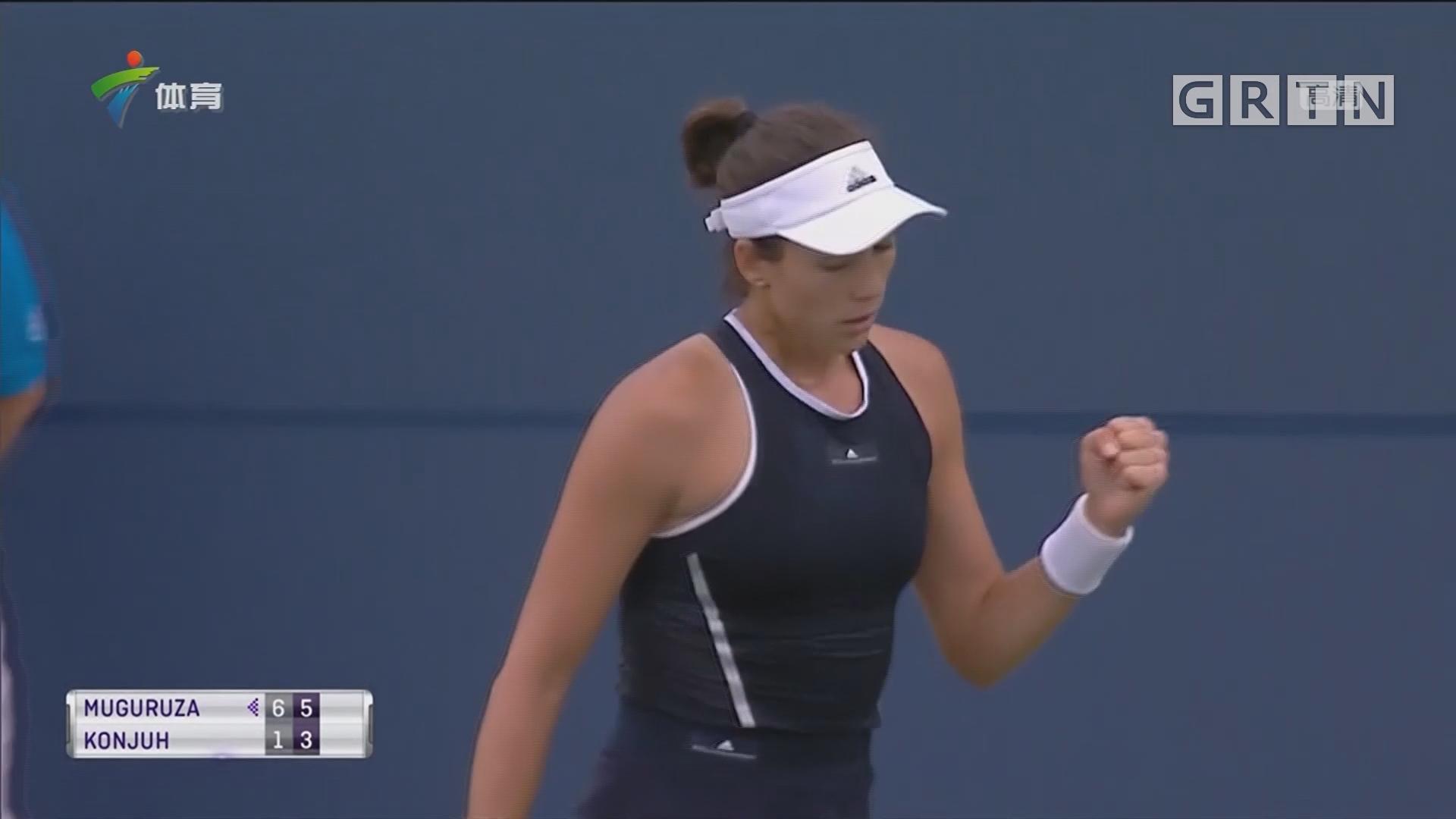 WTA斯坦福赛 穆古拉扎携凯斯晋级四强