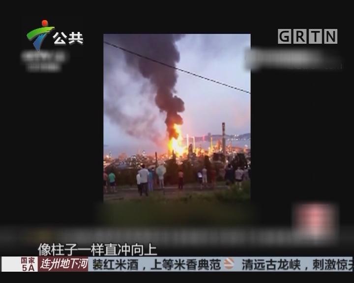 中石油大连石化分公司火灾 无人员伤亡