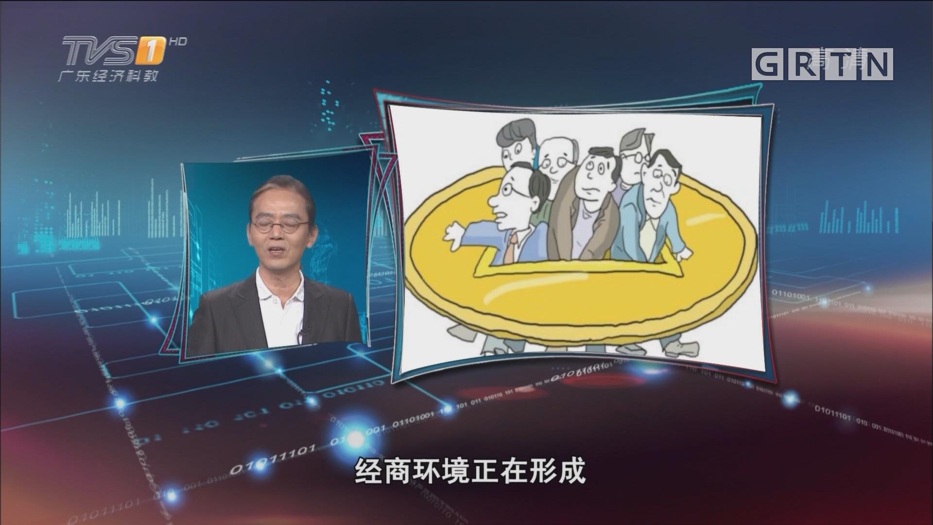 [HD][2017-08-28]马后炮:中小学是应该好好简政了