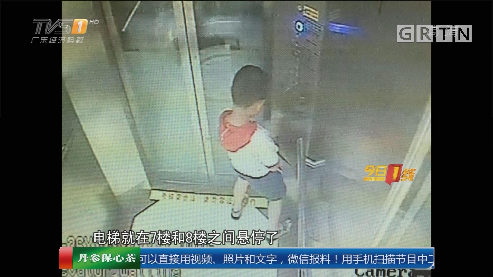 """浙江义乌:孩子""""尿坏""""电梯 坠入电梯井"""