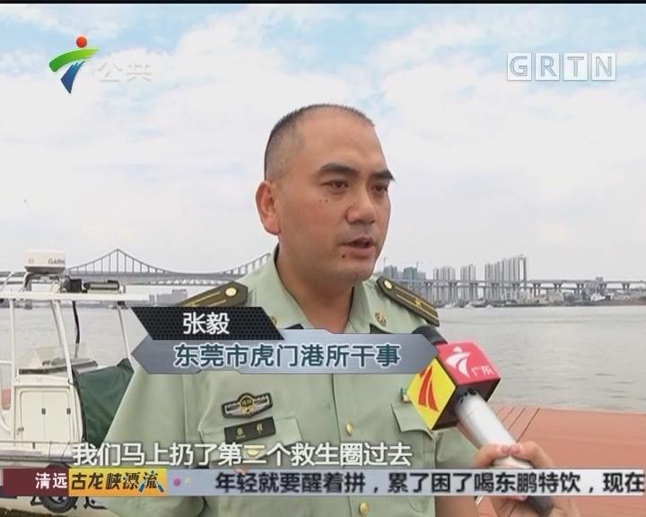 男子手腕受伤 官兵船上进行急救