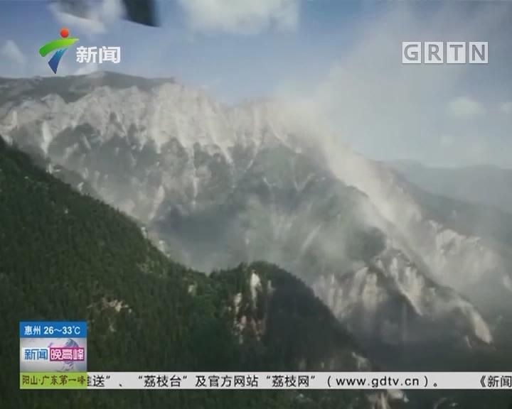 直击四川九寨沟地震 航拍:地震后的九寨沟景区