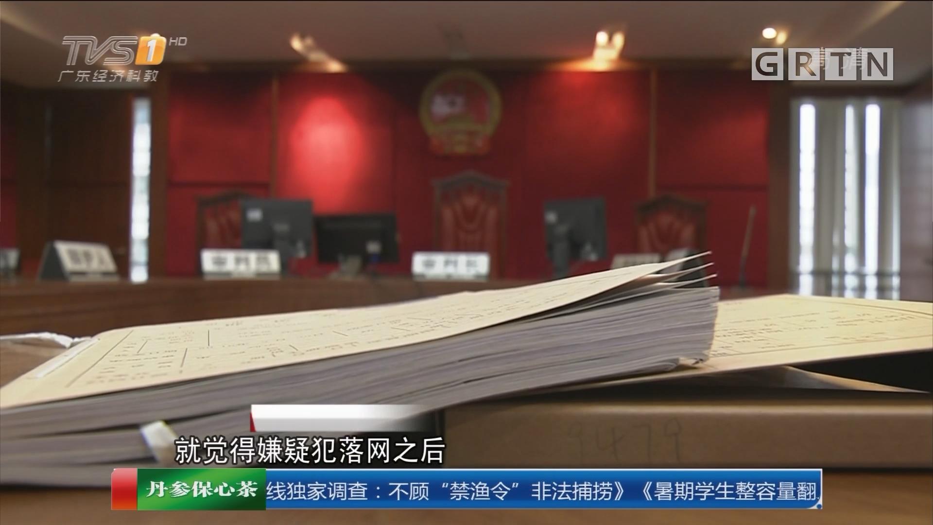 广州:12年前拐卖案有突破 关键人浮出水面