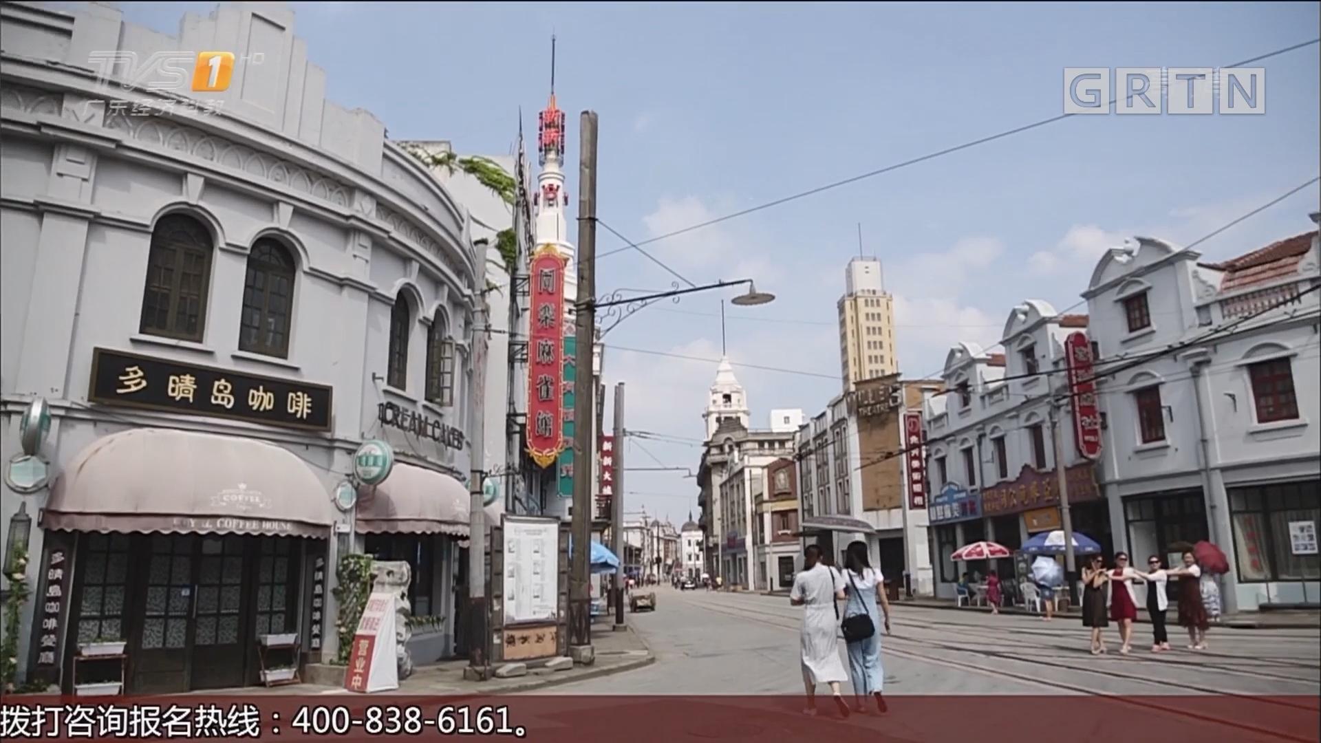上海——影视城