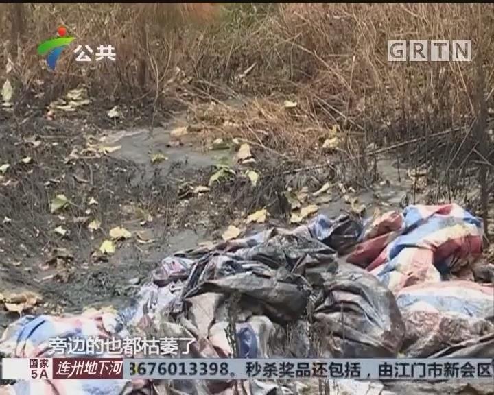 云浮:公路发现污染物 村民用水受影响
