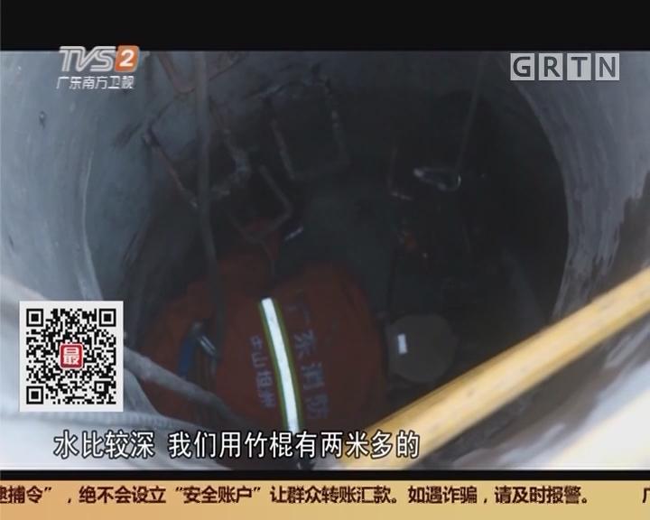 中山坦洲:维修下水道 两工人中毒身亡