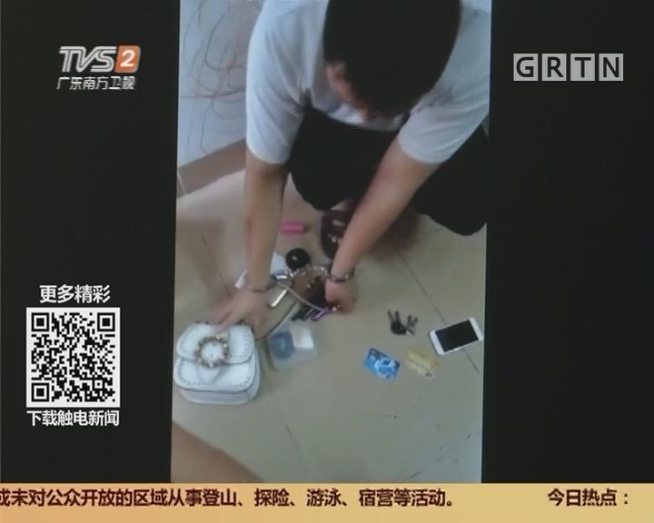广州番禺:醉酒女打的遭劫还被弃 警方速破案
