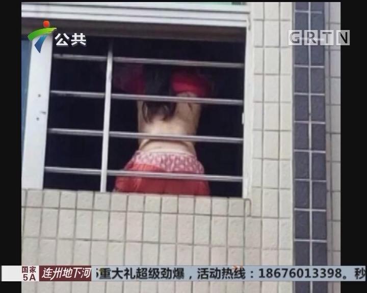 网友求助:东莞出现虐童 多部门联合调查