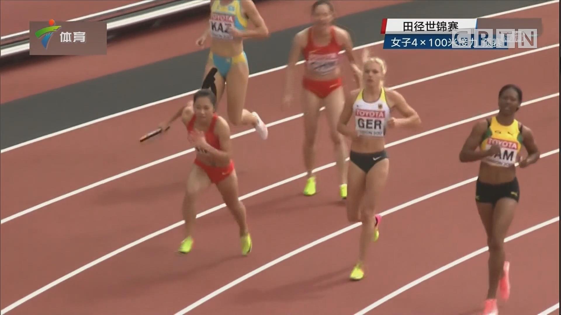 中国女队交棒失误出局 美国预赛第一