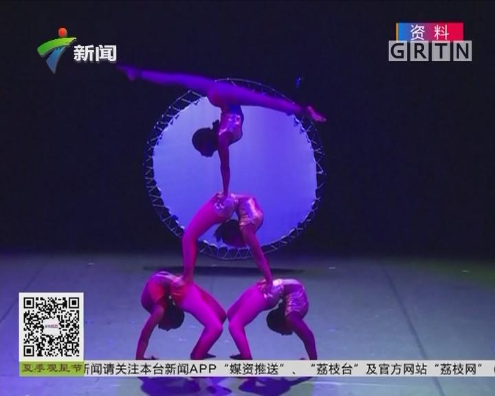 珠海横琴:第四届中国国际马戏节11月18日举行
