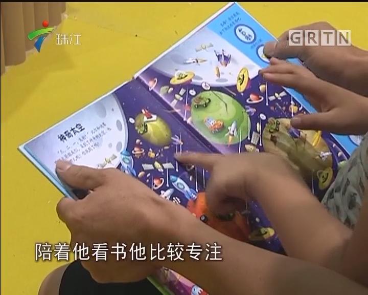 """南国书香节:两岸学者探讨""""亲子阅读"""""""