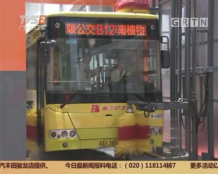 城市新科技 广州:公交自动洗车机投入运营