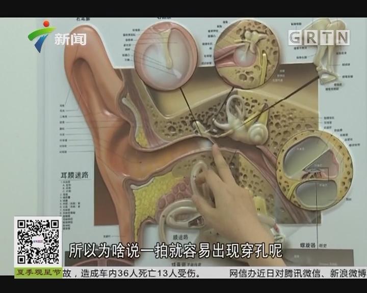 黑龙江:蚊子耳边吵 一掌下去耳膜穿孔