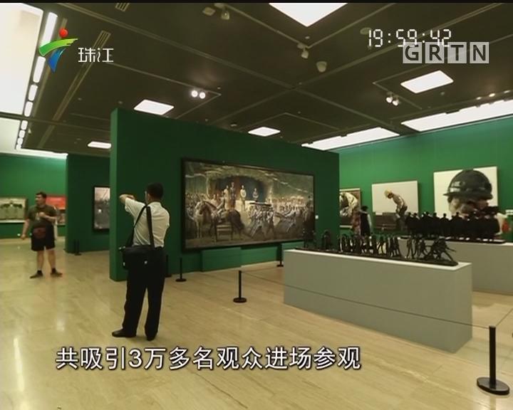广东美术百年大展明起在广东美术馆开展