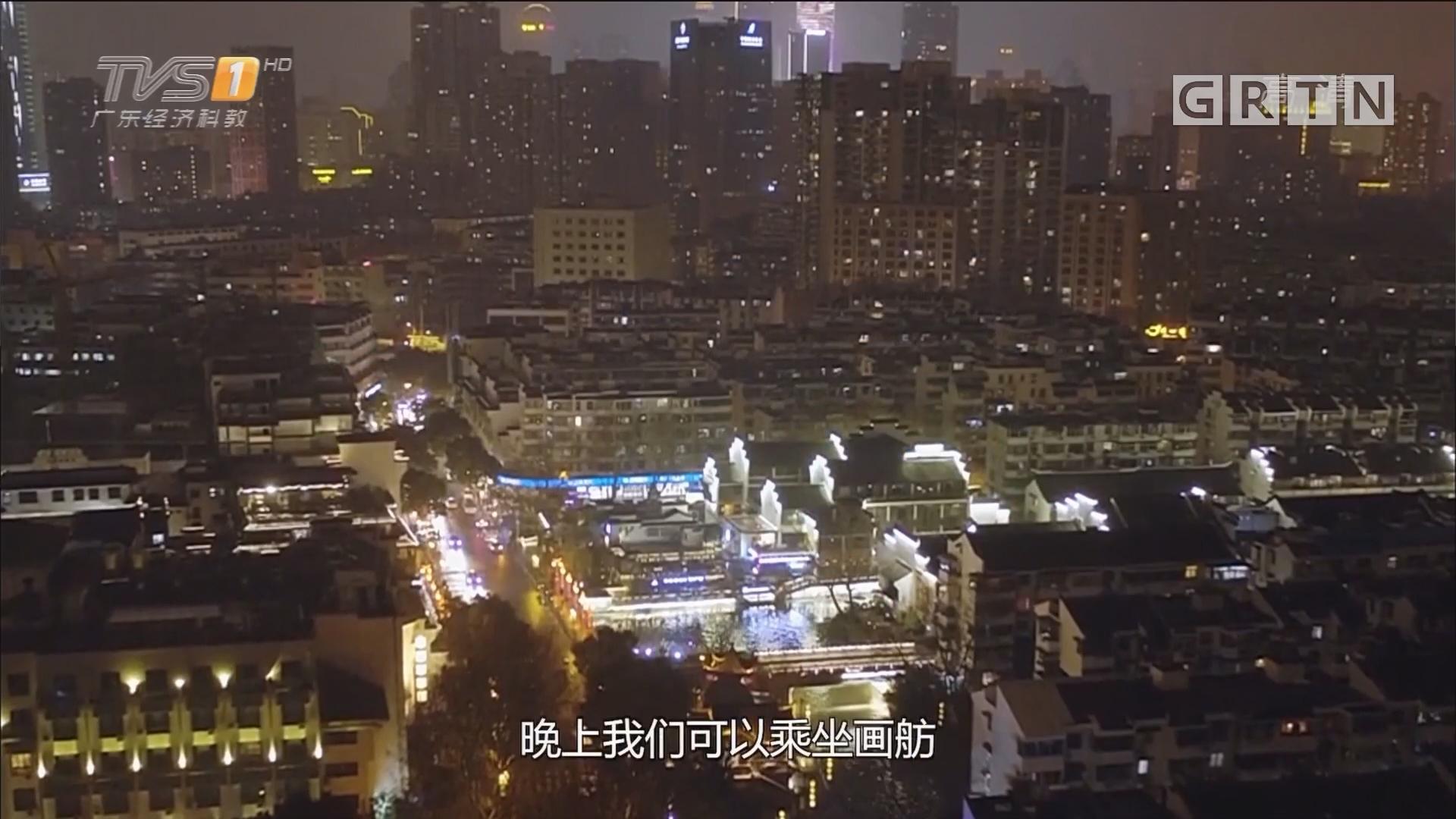 南京——秦淮河
