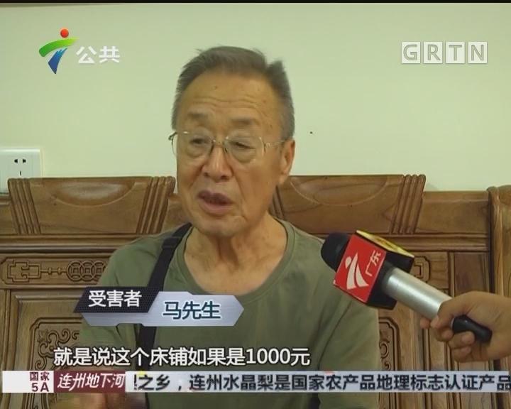 老人求助:养老院涉嫌非法集资 退款困难