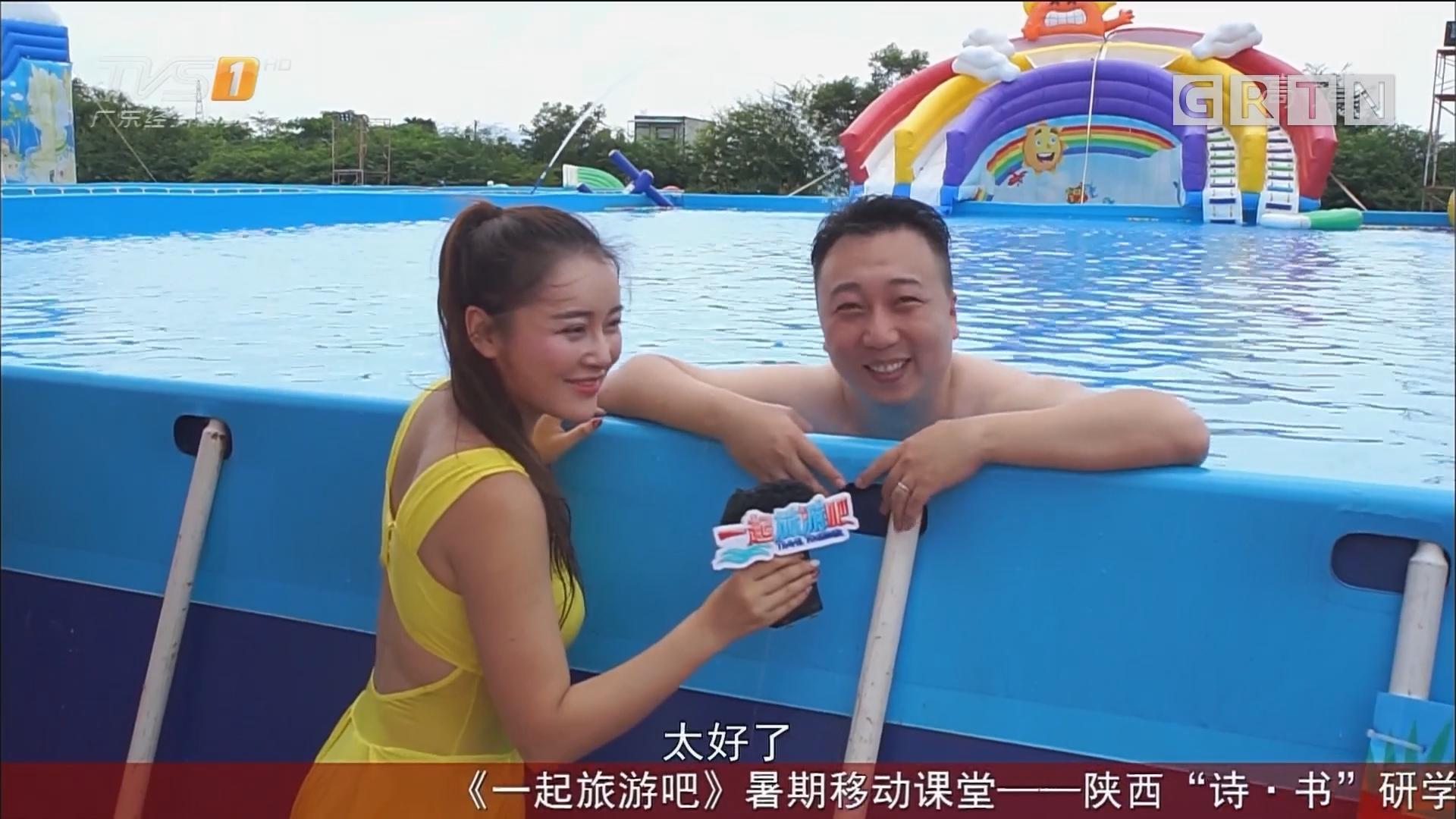 西樵山国艺影视城——奇幻水城