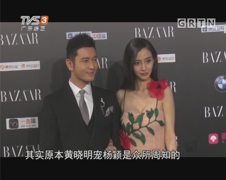 黄晓明首次谈老婆生孩子心疼落泪