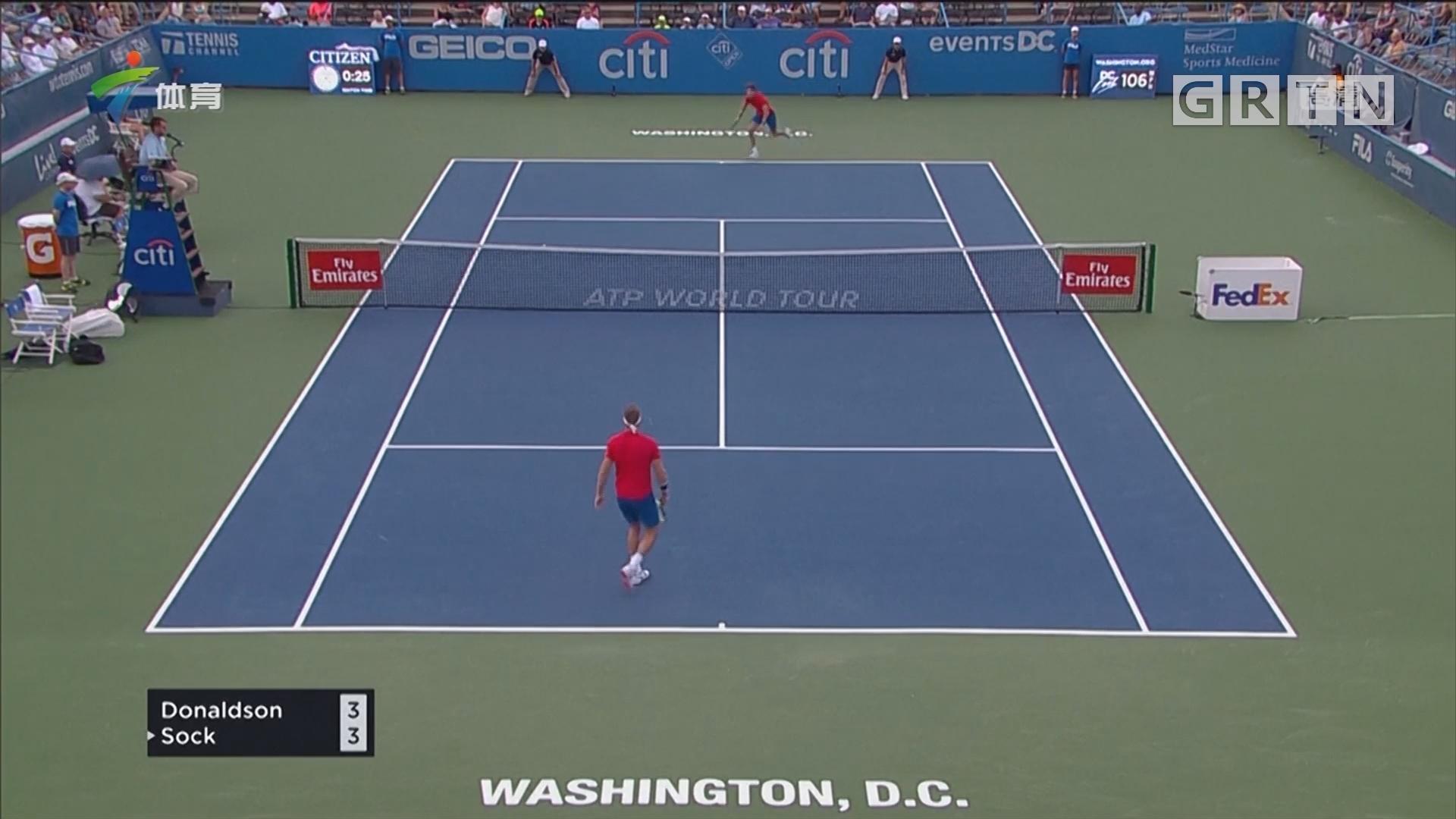 ATP华盛顿赛 索克轻取对手晋级