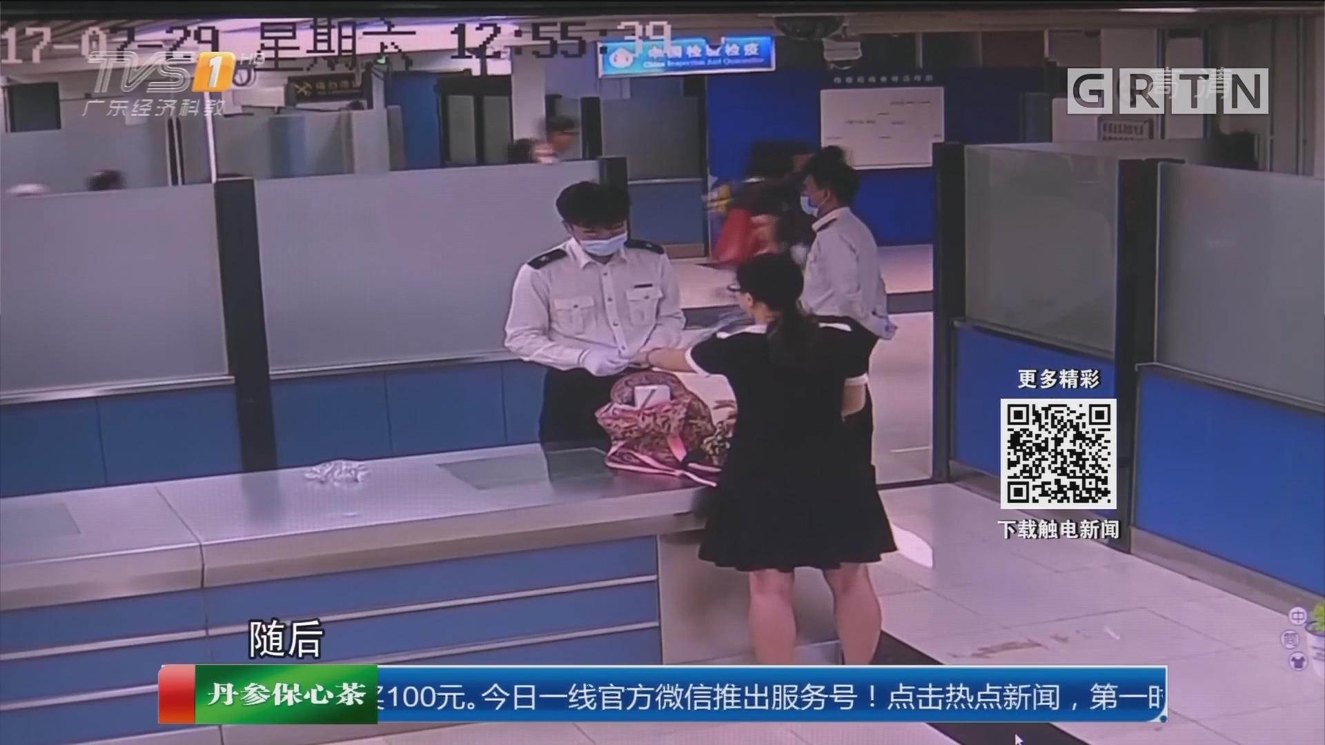 深圳:裆部藏20盒瘦脸针入境 被海关查获
