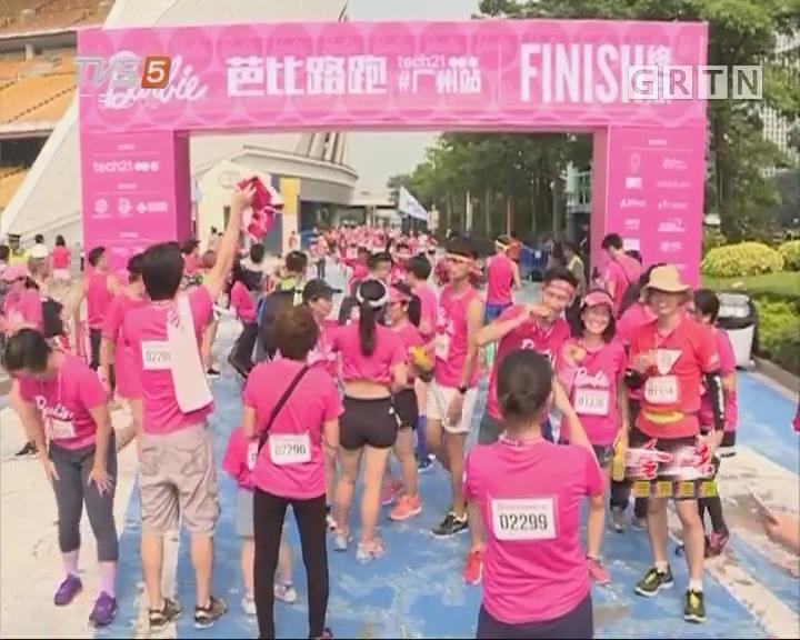 [2017-08-04]南方小记者:芭比路跑广州站开跑