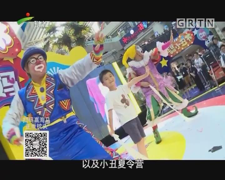 小张柏芝亮相《超级辣妈》启动现场 全城辣妈激烈角逐