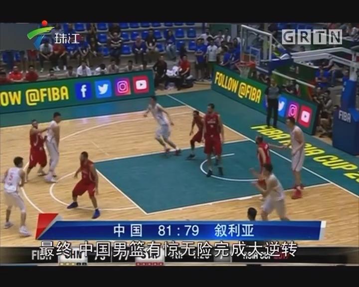 男篮亚洲杯:中国男篮险胜晋级八强