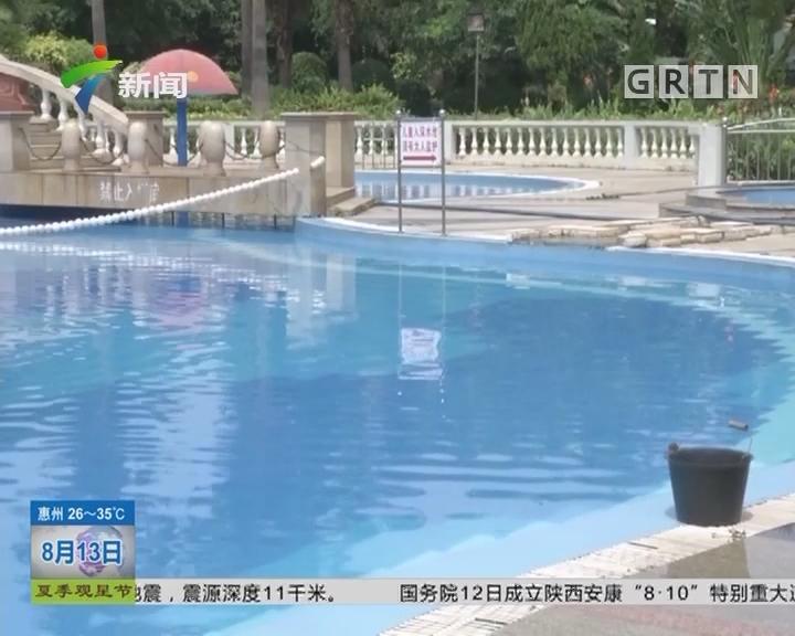 广西南宁:7岁儿童小区泳池内意外溺亡 家长状告物业