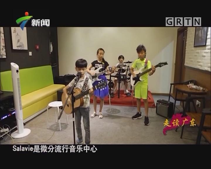 [2017-08-05]走读广东:我们的第三学期