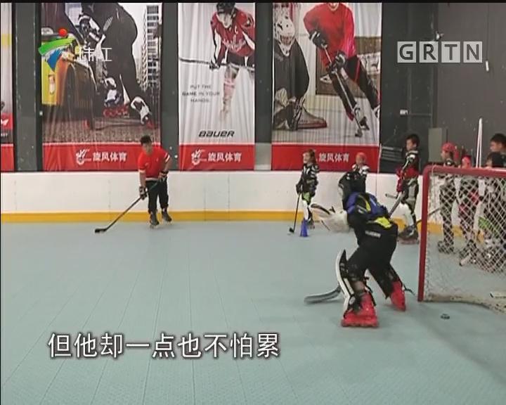 广东轮滑冰球渐热 大热天训练不言累