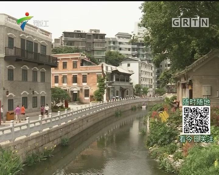叫响国际花城名片!广州要建城市中央公园