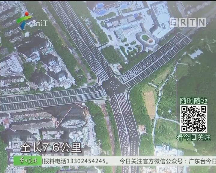 """深圳:光明新区打造最长""""绿波带"""""""